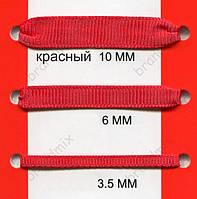 Репсовая лента красная