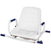 Вращающееся кресло в ванную Herdegen ATLANTIS