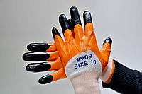 131 Перчатки  усиленные оранжево-черные