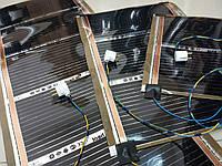 Инфракрасная пленка для обогрева (Готовый комплект мощность 37 вт ) 0.50 Х 0.50