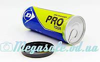 Мяч для большого тенниса Dunlop Pro Tour 602200: 3 мяча в вакуумной упаковке, фото 1