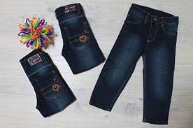 Детские джинсы в интернет магазине по доступной цене