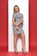 Женское облегающее платье с открытой спиной  970 цвет серый размер 44-50