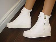 Д502 - Ботинки сникерсы женские белые