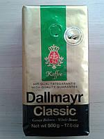 Кофе в зернах Dallmayr Classic   Даллмайер классик  500г, фото 1
