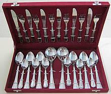 Набор столовых приборов 26 предметов А-Плюс - 0211