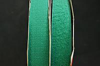 Липучка Зелена 25 мм