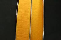 Липучка Жовтогаряча 25 мм