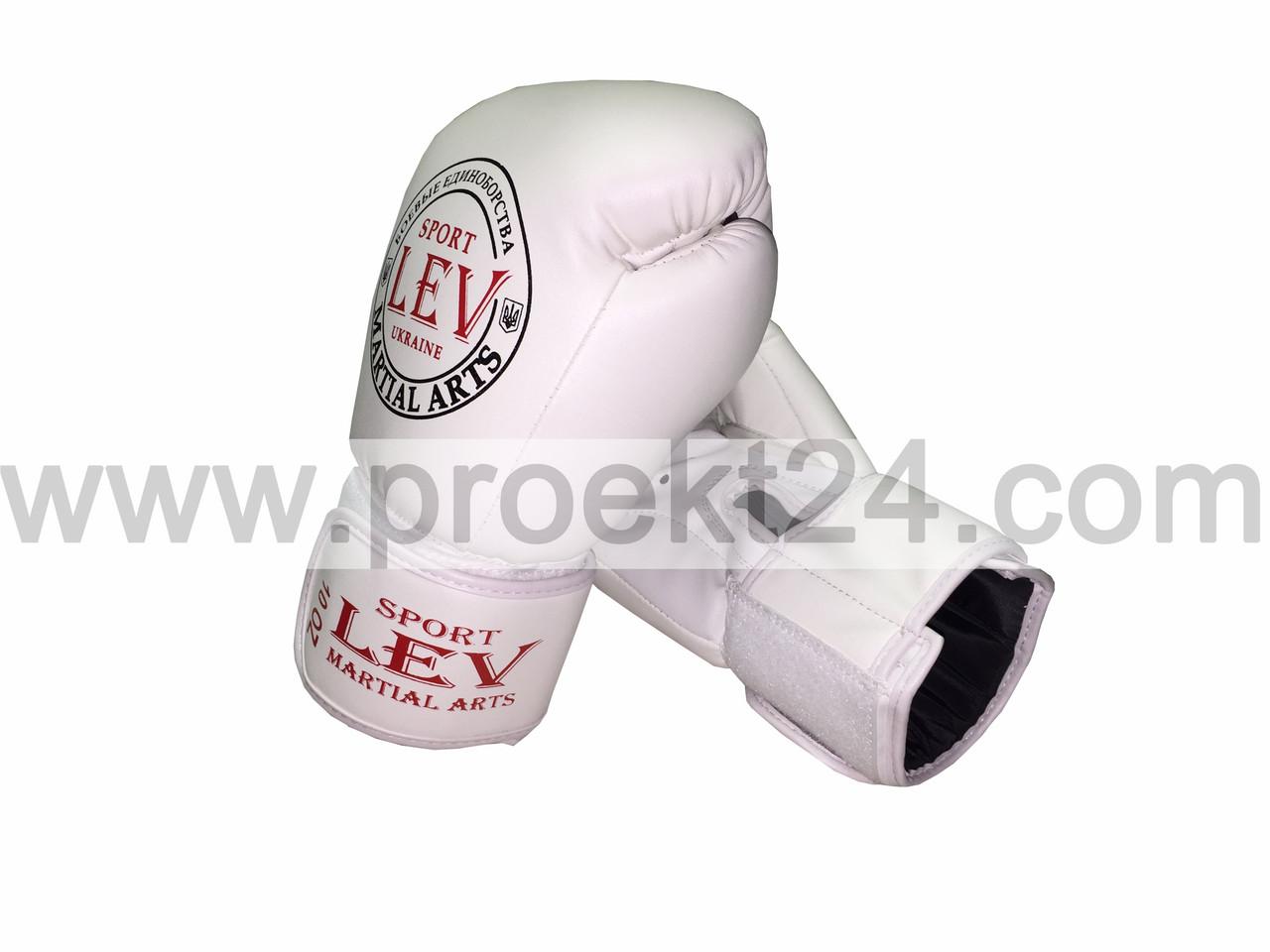 """Боксерские перчатки """"Элит"""" стрейч-10 oz"""