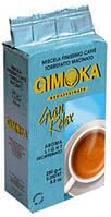 Кофе молотый Gimoka Gran Relax без кофеина 250g