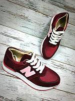 Женсике кроссовки New Balance натуральная кожа и замша NK0007
