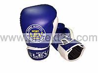 """Боксерские перчатки """"Элит"""" стрейч-12 oz"""