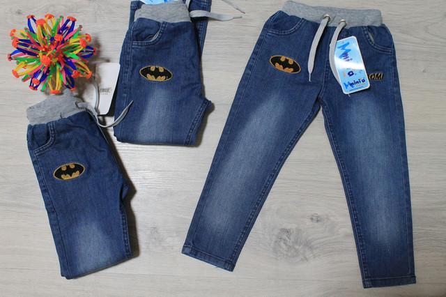 джинсы на резинке для мальчика style-baby.com