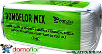 Торфяной субстрат Домофлор Domoflor Mix3, фракция 0-5мм, 250 л.
