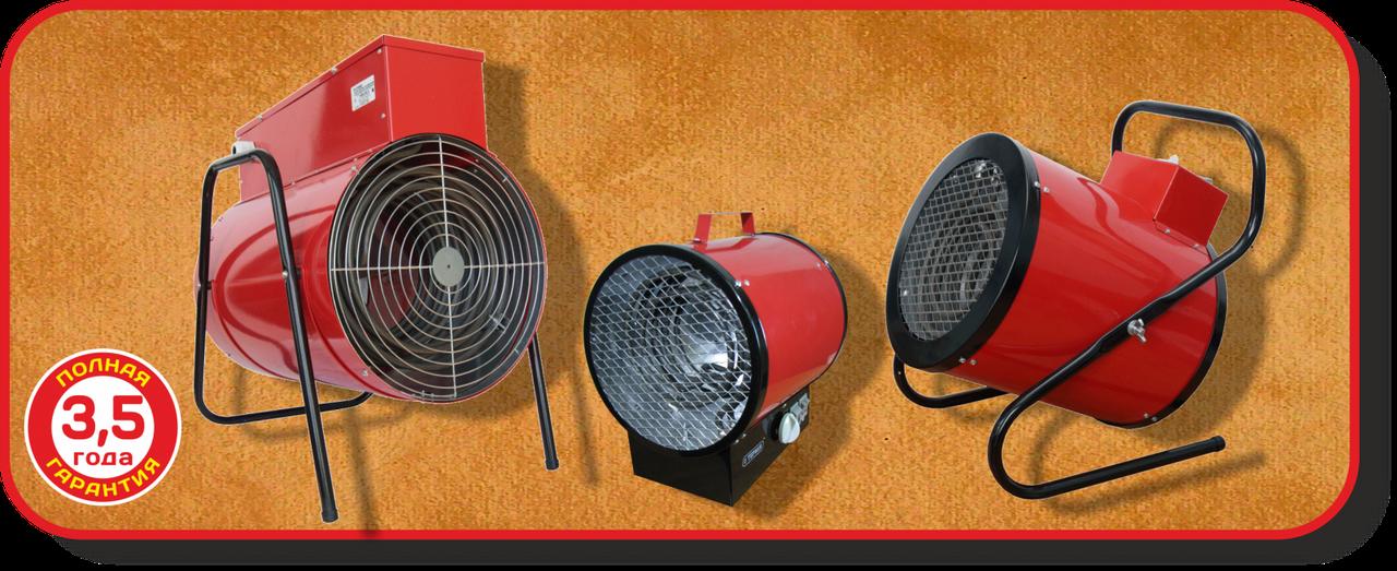 Теплова гармата Термія для обігріву теплиці і промислового приміщення