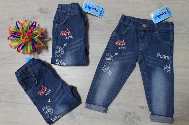 джинсы для мальчика style-baby.com