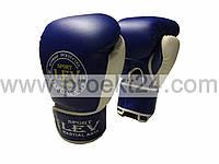 """Боксерские перчатки """"Элит"""" стрейч-8 oz"""