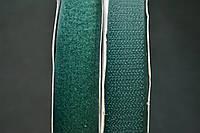 Липучка Темнозелена 25 мм