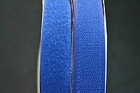 Липучка Синя 25 мм