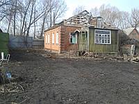 Демонтаж, разборка, снос дома, строений Харьков