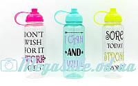 Бутылка для воды спортивная Motivation 5966: 3 вида, объем 700мл