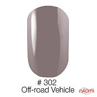 Гель-лак Naomi 302 Off-road Vehide, 6 мл