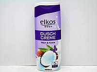Гель-крем для душа Elkos молоко и кокос 300мл.
