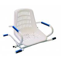 Вращающееся кресло в ванную Herdegen ATLANTIS II
