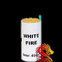 Фаер белого огня, время горения: 45 секунд, цвет огня: белый