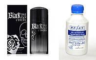 211, Мужская парфюмированная вода Рефан №211 Альтернатива BLACK XS / P. RABANNE BLACK XS