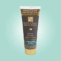 Интенсивный крем для тела на основе грязи Мёртвого моря. Health and Beauty