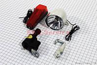 Велосипедный фонарь передний 1лампа 6V и задний + динамо комплект