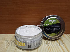 Белый крем для обуви Kaps Delicate