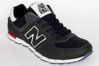 Кроссовки подростковые New Balance