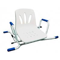 Вращающееся кресло в ванную Herdegen INOX