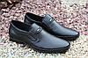 Мужские туфли Strado натуральная кожа