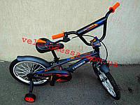 Детский двухколесный велосипед кроссер Crosser 18дюймов цвет мокрый асфальт