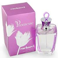 Женская туалетная вода Cacharel Promesse (романтичный фруктово-цветочный аромат)