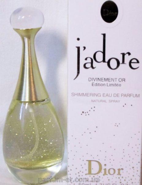 Женская парфюмированная вода Christian Dior J`Adore Gold Supreme Limited  Edition (сладкий 609ffdb72fd27