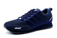 Кроссовки Adidas Climawarm мужские, текстиль, темно-синие, р.42 44
