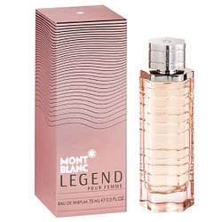 Женская парфюмировання вода Mont Blanc Legend  (изысканный цветочный древесно-мускусный аромат)