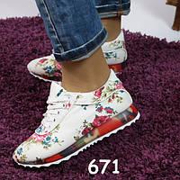 Кроссовки на силиконовой платформе, цветочный принт 40 р-ры