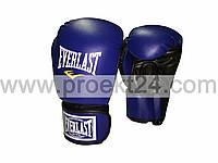 """Боксерские перчатки """"Grand"""" стрейч -12 oz"""