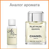 03. Концентрат 55 мл Egoiste Platinum от Chanel