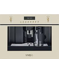 Кофемашина Smeg CMS8451P кремовая