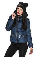 Женская куртка демисезонная короткая