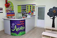 Праздничный зал для дня рождения в Николаеве, фото 1