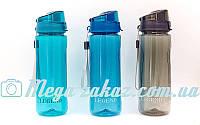 Бутылка для воды спортивная Legend 5965: 3 вида, объем 750мл