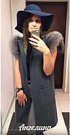 Женский жилет из кашемира с натуральным енотом серого цвета