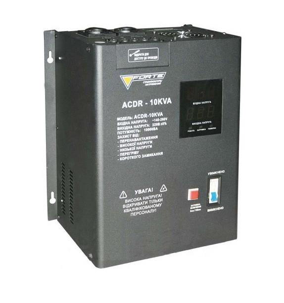 Стабилизатор напряжения релейный FORTE ACDR-10kVA 7000Вт